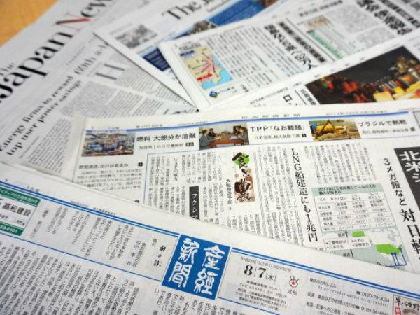 Giải mã ý nghĩa giấc mơ thấy tờ báo, điềm báo tốt lành hay xui xẻo?